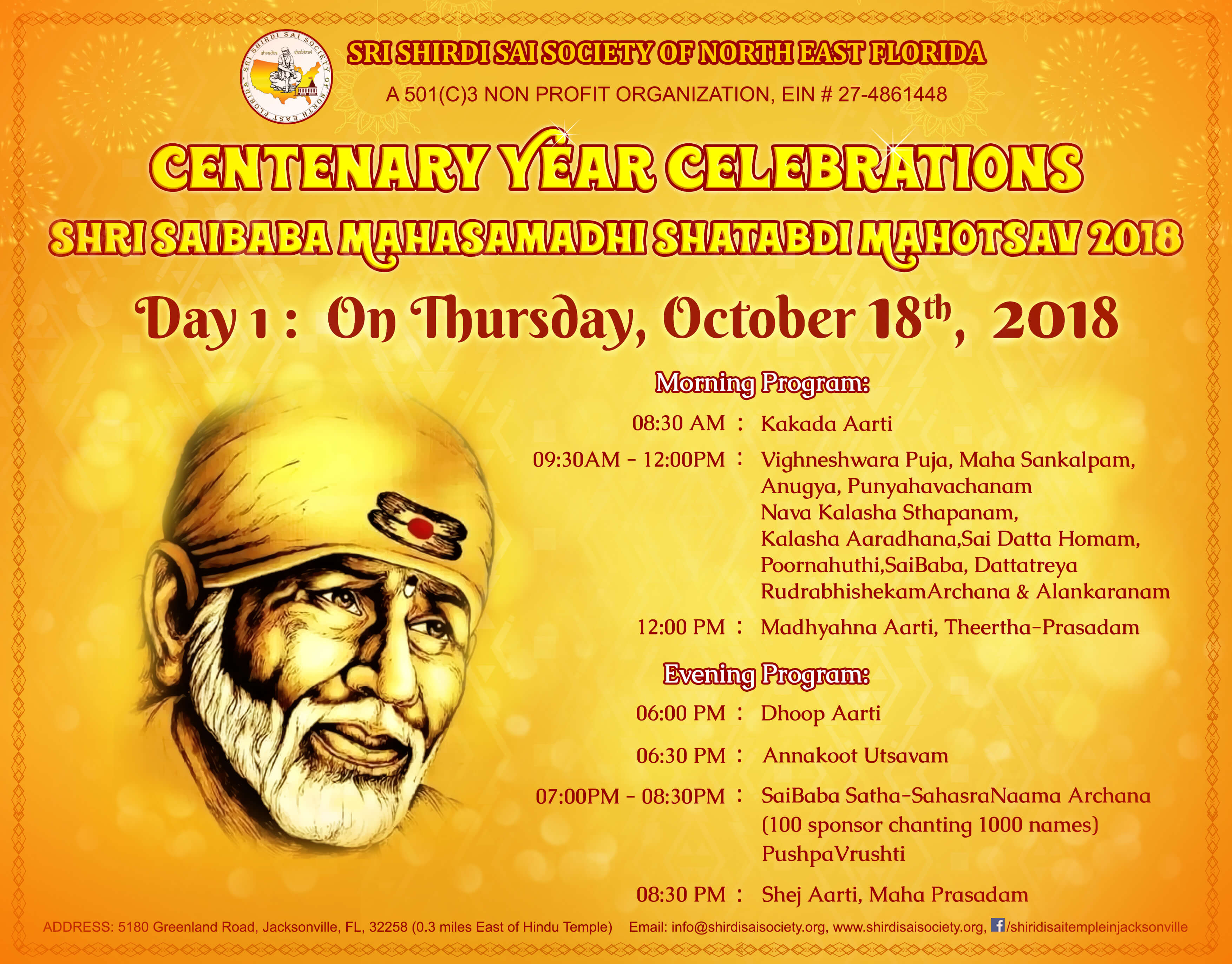 Sri Shirdi Sai Society of North East Florida : Old Events