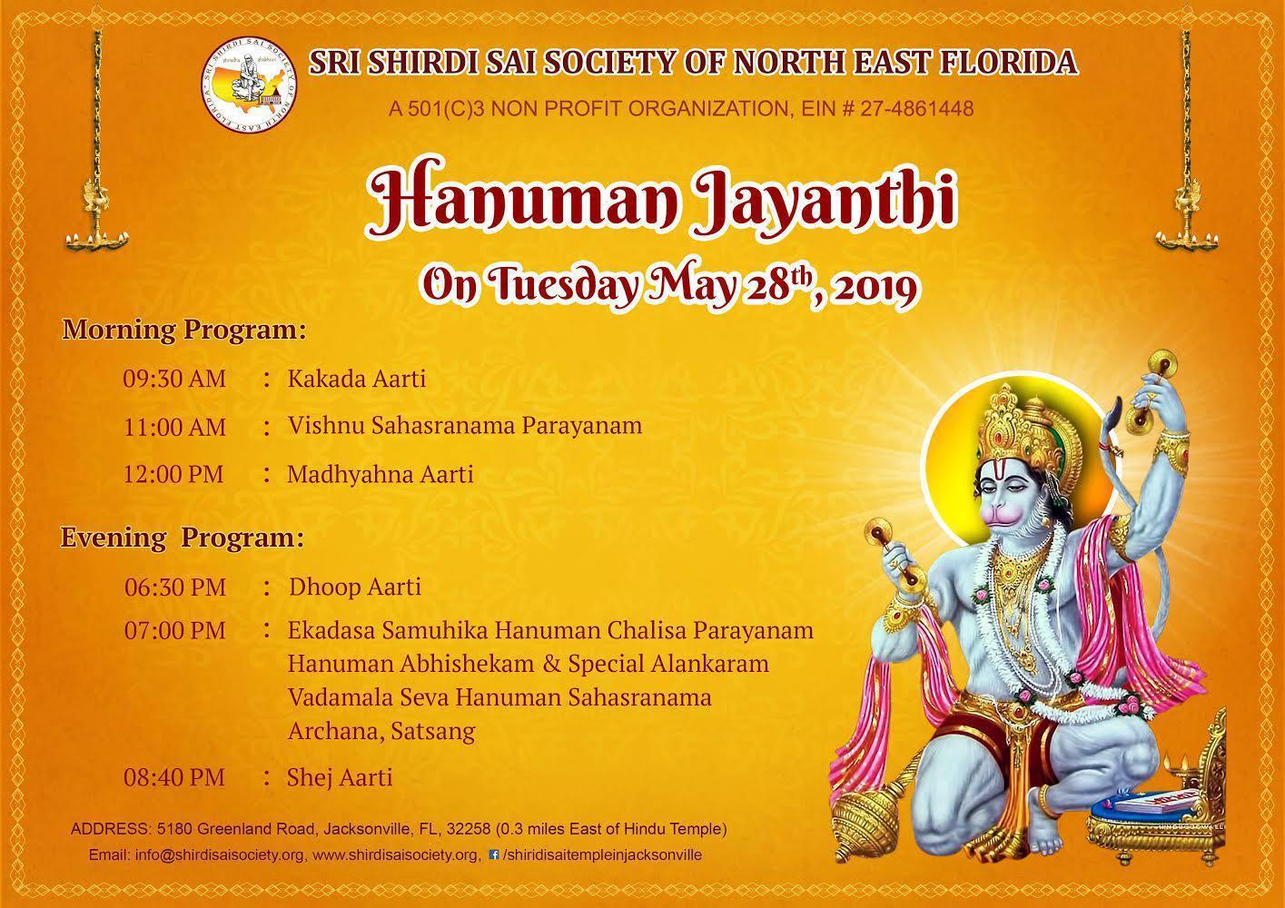 Sri Shirdi Sai Society of North East Florida : Old Events